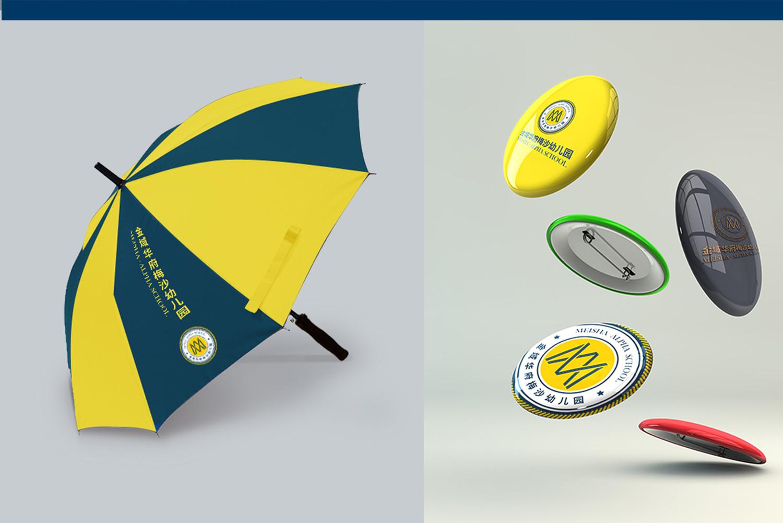 雨伞、校徽设计