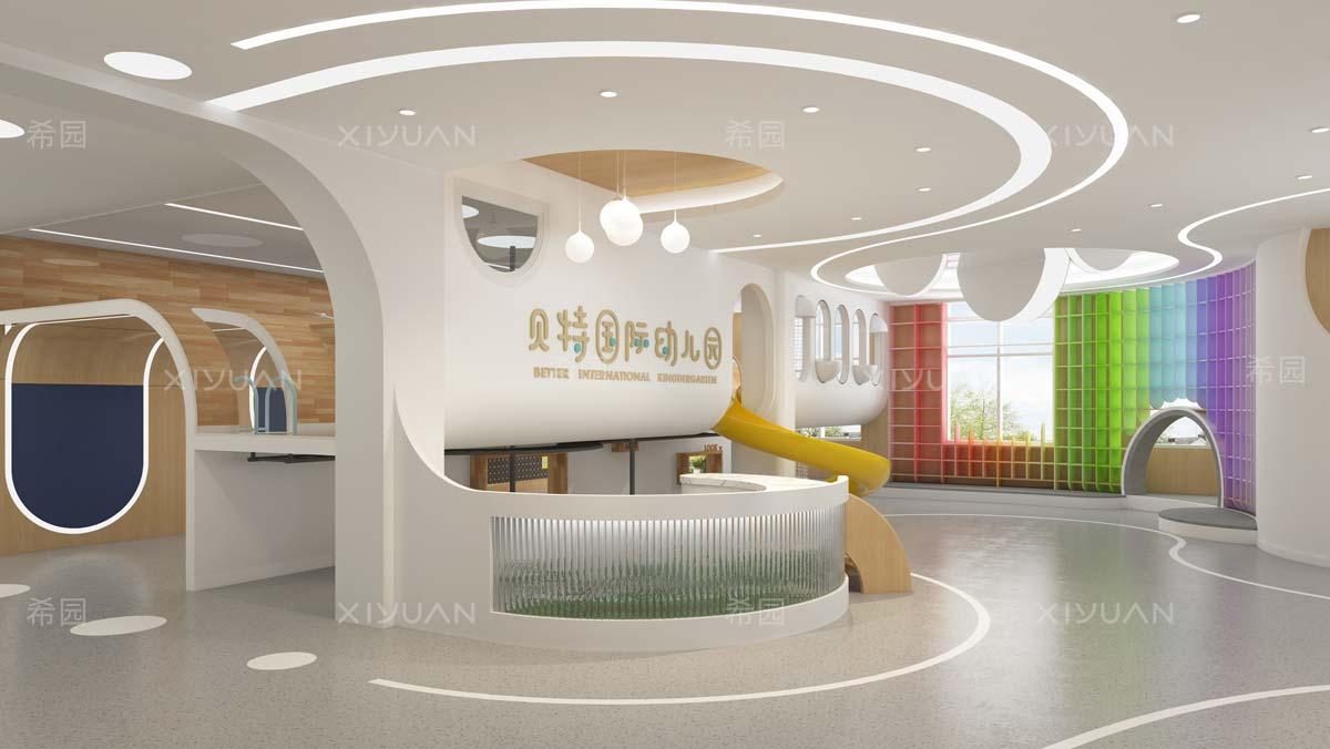 国际幼儿园设计