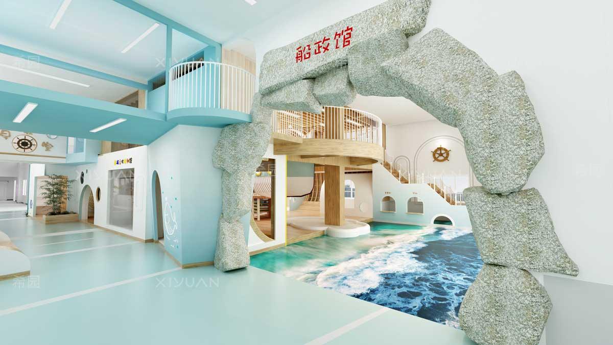 幼儿园设计-船政馆