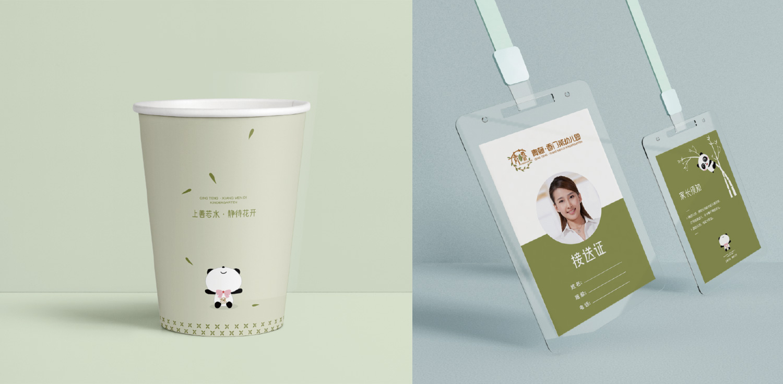 幼儿园品牌设计