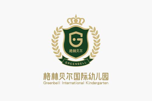 格林贝尔国际幼儿园