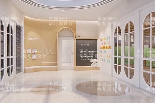 """幼儿园大厅设计如何赋予""""家""""的感觉"""